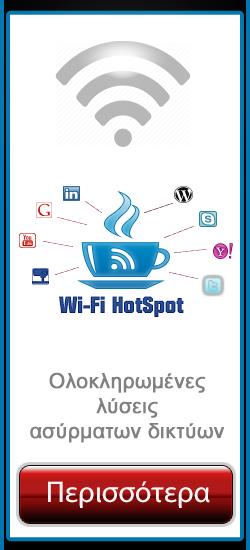 PC STATION WiFi HotSpot