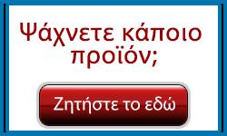 Ζητήστε το εδώ pcstation.gr