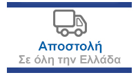 Αποστολή σε όλη την Ελλάδα pcstation.gr